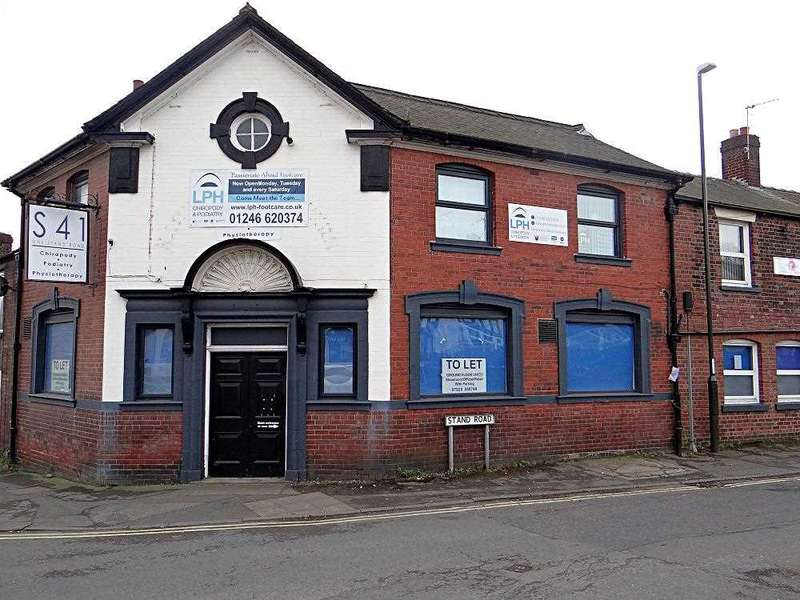Commercial Property for rent in Business Offices, 1 Stand Road, Chesterfield
