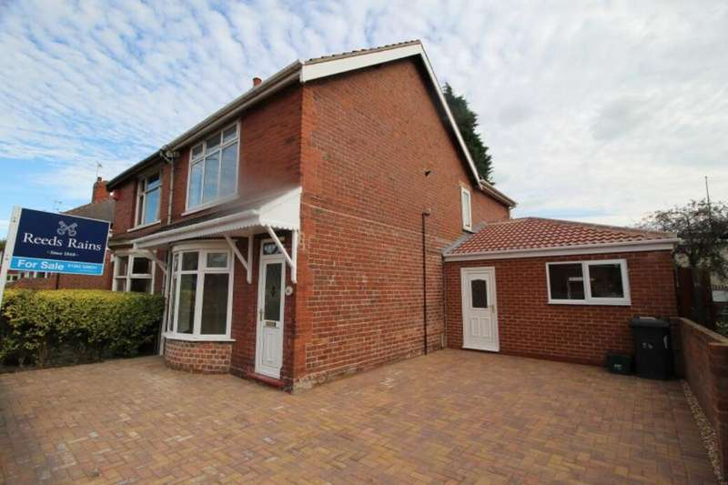 3 Bedrooms Semi Detached House for sale in Arksey Lane, Bentley, Doncaster, DN5