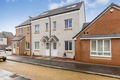 3 Bedrooms Terraced House for sale in Boghall Place, Bishopton