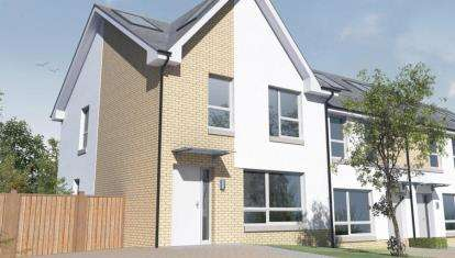 3 Bedrooms End Of Terrace House for sale in Laburnum Lea, Laburnum Road, Uddingston