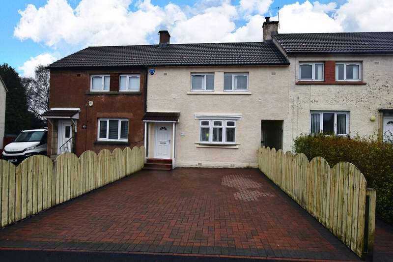 3 Bedrooms Property for sale in Baillie Drive, Bothwell, Glasgow, G71