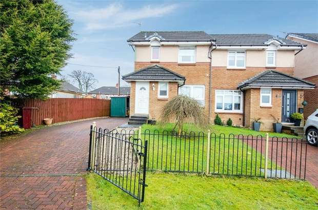 3 Bedrooms Semi Detached House for sale in Springhill View, Douglas, Lanark
