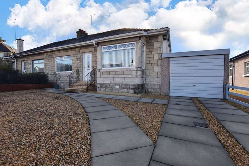 2 Bedrooms Semi Detached Bungalow for sale in Clydeford Drive, Uddingston, Glasgow, G71