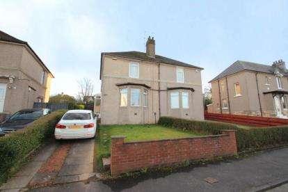 2 Bedrooms Semi Detached House for sale in Strowan Street, Sandyhills, Glasgow