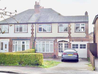 4 Bedrooms Semi Detached House for sale in Greengate Lane, Birstall, Leicester, Leicestershire