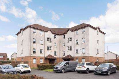 2 Bedrooms Flat for sale in Lochranza Court, Carfin, Motherwell, North Lanarkshire