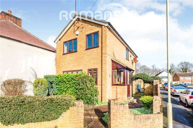 3 Bedrooms Detached House for sale in Nash Close, Farnborough, Hampshire