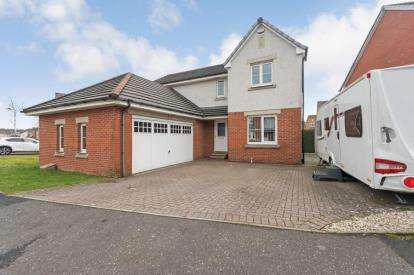 4 Bedrooms Detached House for sale in Oakridge Road, Bargeddie, Baillieston, Glasgow