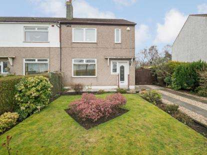 2 Bedrooms End Of Terrace House for sale in Westland Drive, Jordanhill