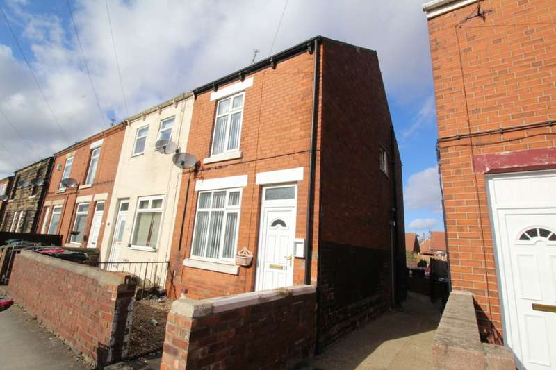 2 Bedrooms End Of Terrace House for sale in Silverdales, Dinnington, Sheffield, South Yorkshire, S25