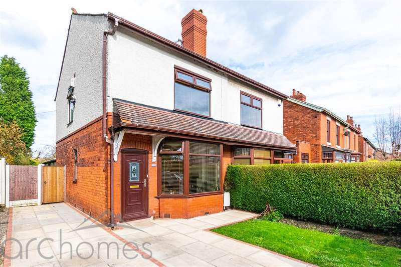 3 Bedrooms Semi Detached House for sale in Wigan Road, Atherton, Manchester