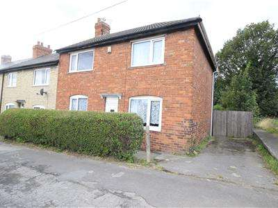 4 Bedrooms End Of Terrace House for sale in Grange Lane, Maltby, Rotherham