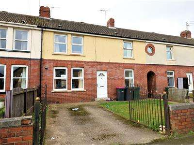 3 Bedrooms Terraced House for sale in Highfield Park, Maltby, Rotherham