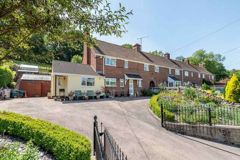 3 Bedrooms End Of Terrace House for sale in Council Villas, Clearwell, Coleford