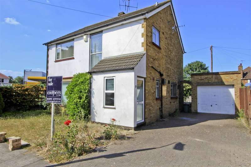 3 Bedrooms Detached House for sale in Elruge Close, West Drayton