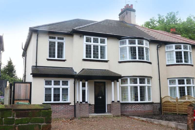 5 Bedrooms Semi Detached House for sale in Menlove Gardens West, Liverpool, Merseyside, L18