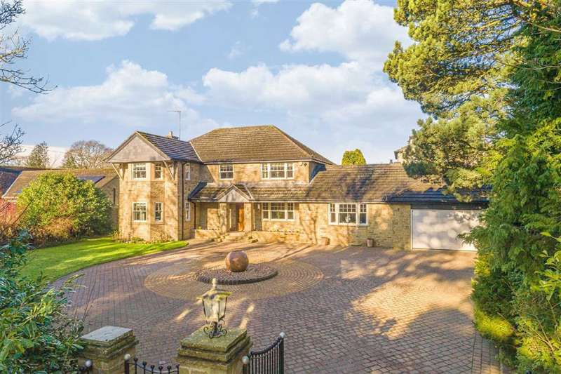 5 Bedrooms Detached House for sale in Rossett Green Lane, Harrogate, North Yorkshire