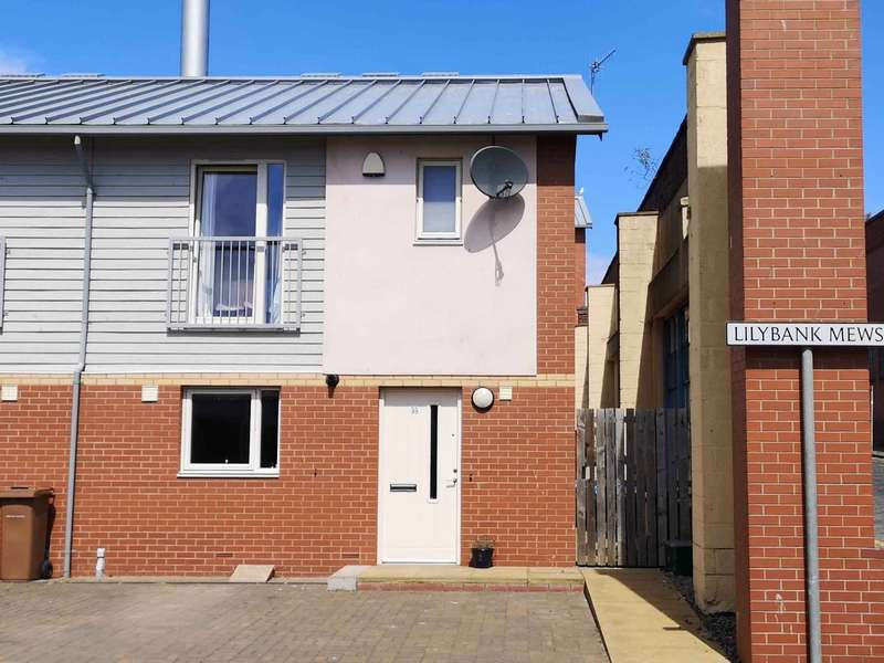 3 Bedrooms End Of Terrace House for sale in Lilybank Mews, Dundee, DD4 6EQ