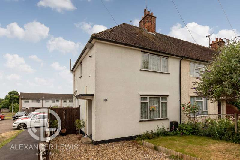 2 Bedrooms End Of Terrace House for sale in Glebe Road, Letchworth Garden City, SG6 1DZ