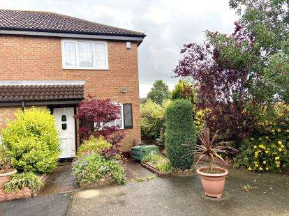 2 Bedrooms End Of Terrace House for sale in Egerton Close, Stockton-On-Tees, Durham