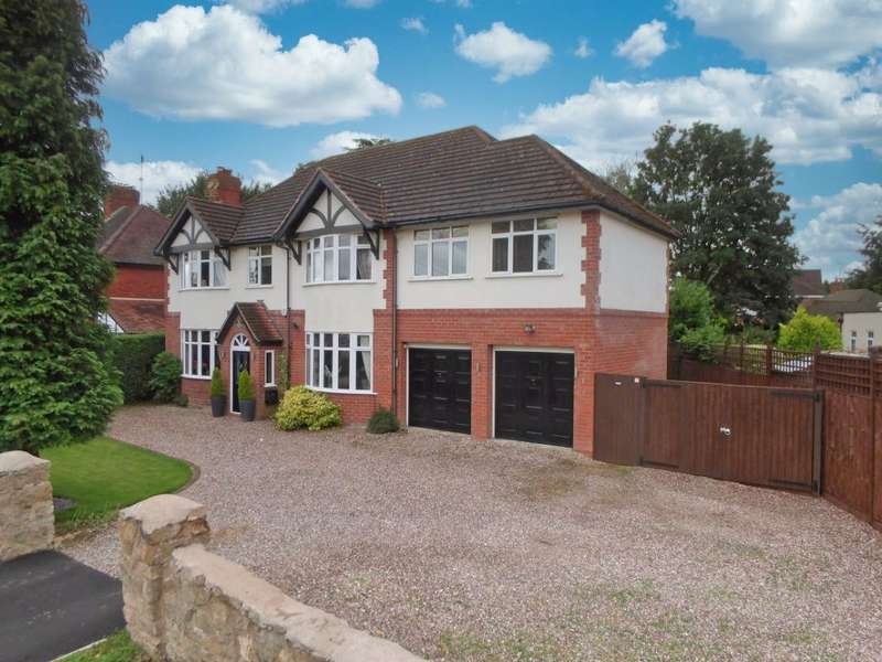 5 Bedrooms Property for sale in Park Drive, Wistaston, Cheshire