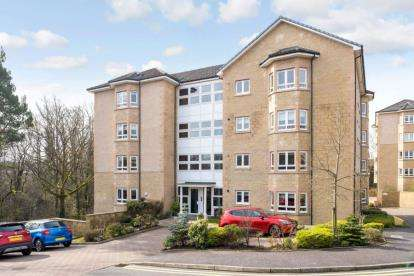 3 Bedrooms Flat for sale in Orchard Brae, Hamilton, South Lanarkshire