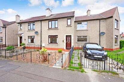 2 Bedrooms Terraced House for sale in Tedder Street, Grangemouth