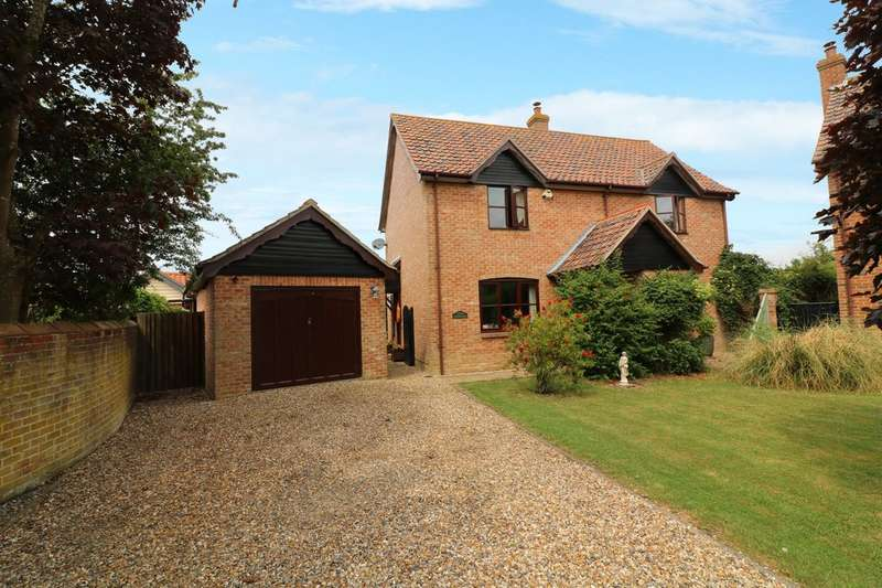 3 Bedrooms Detached House for sale in Mellis Road, Yaxley, Eye