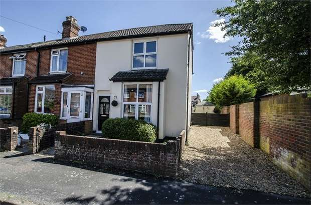 3 Bedrooms End Of Terrace House for sale in Victoria Road, EASTLEIGH, Hampshire