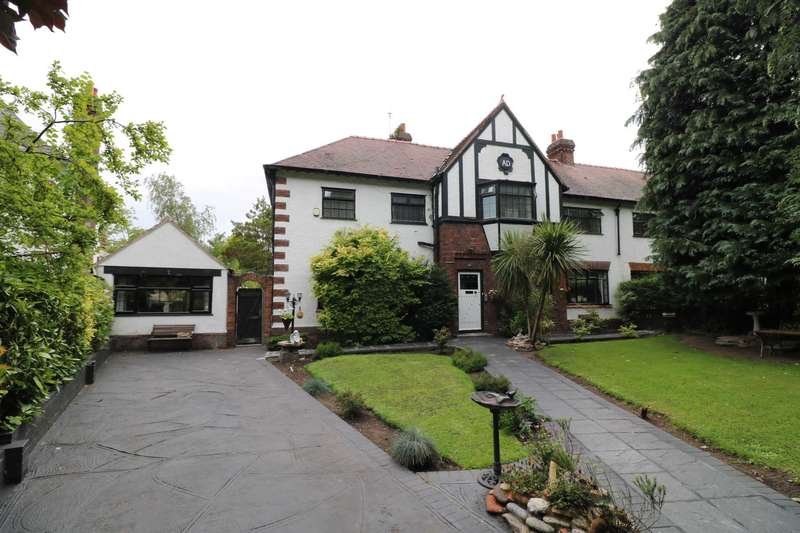 5 Bedrooms Semi Detached House for sale in South Drive, West Derby