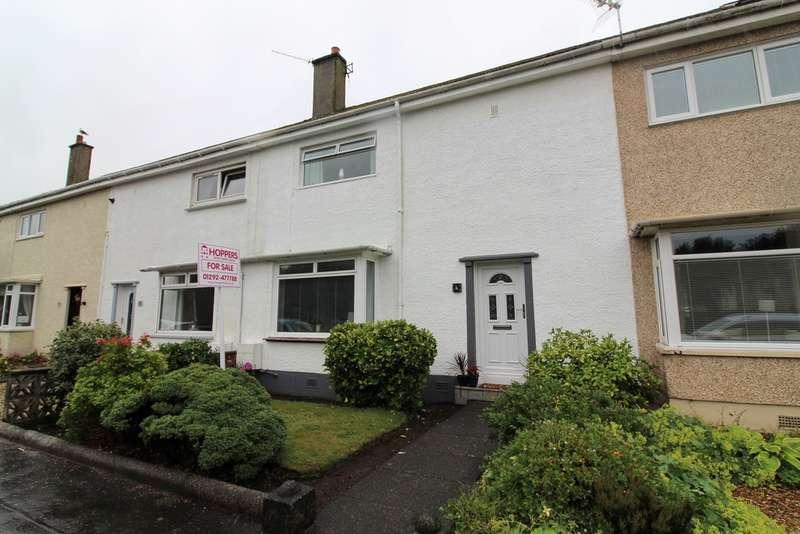 2 Bedrooms Terraced House for sale in Orangefield Drive, Prestwick, KA9