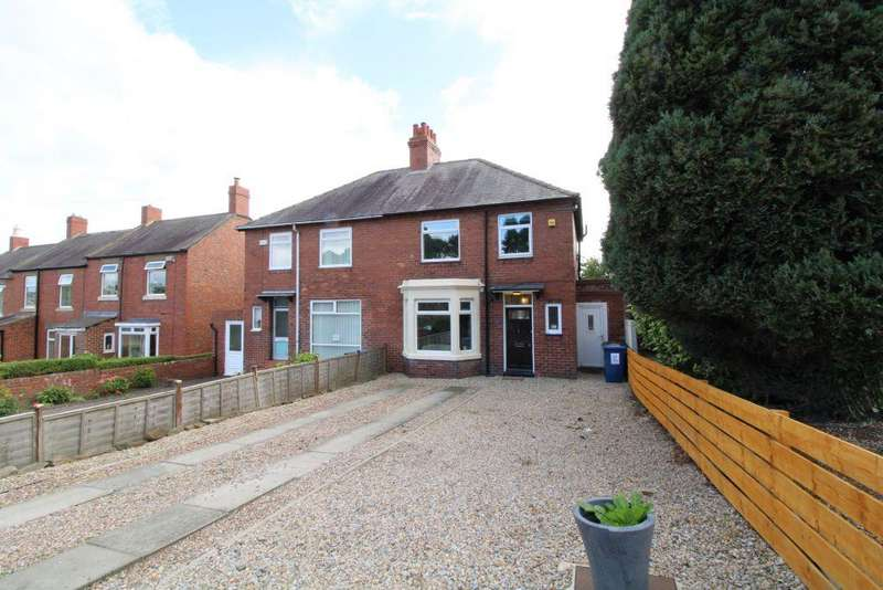 3 Bedrooms Semi Detached House for sale in Hexham Road, Throckley, Newcastle Upon Tyne