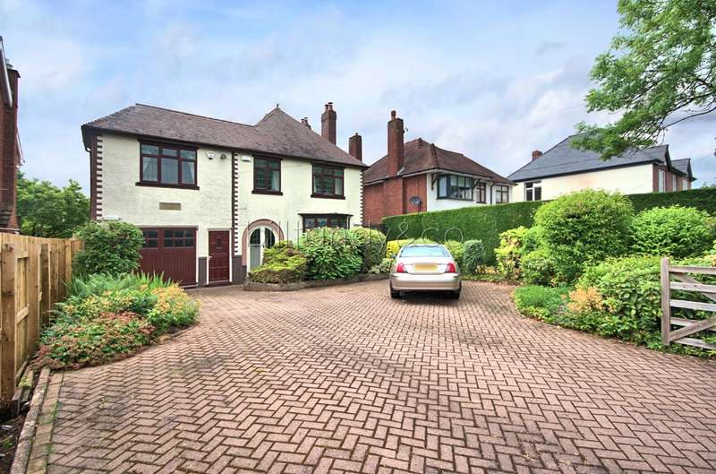 4 Bedrooms Detached House for sale in Farewell Lane, Burntwood, WS7