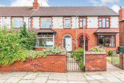 3 Bedrooms Terraced House for sale in Buckingham Road, Doncaster, South Yorkshire
