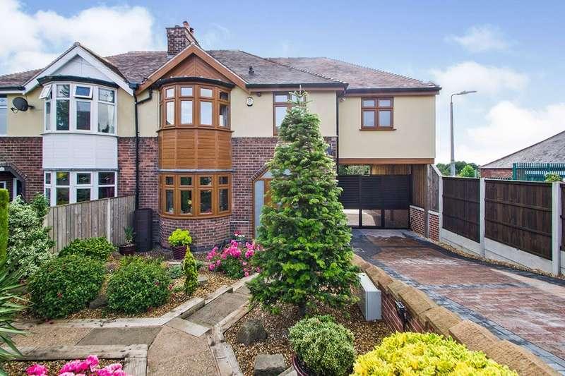 4 Bedrooms Semi Detached House for sale in Ilkeston Road, Heanor, Derbyshire, DE75