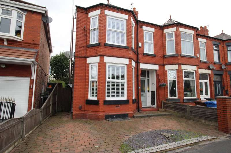4 Bedrooms End Of Terrace House for sale in Windmill Lane, Reddish, Stockport, Cheshire, SK5