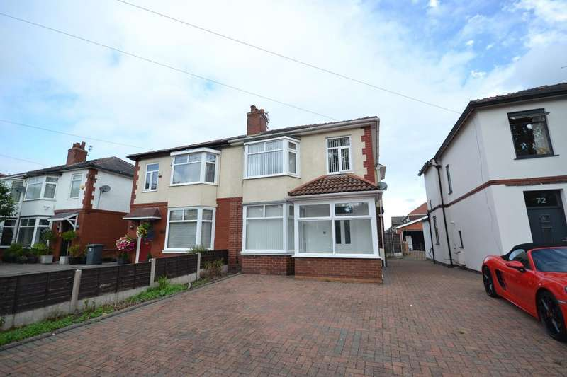 3 Bedrooms Semi Detached House for sale in Turks Road, Radcliffe, Manchester
