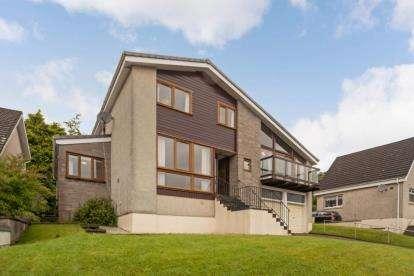 4 Bedrooms Detached House for sale in Calderglen Road, Calderglen