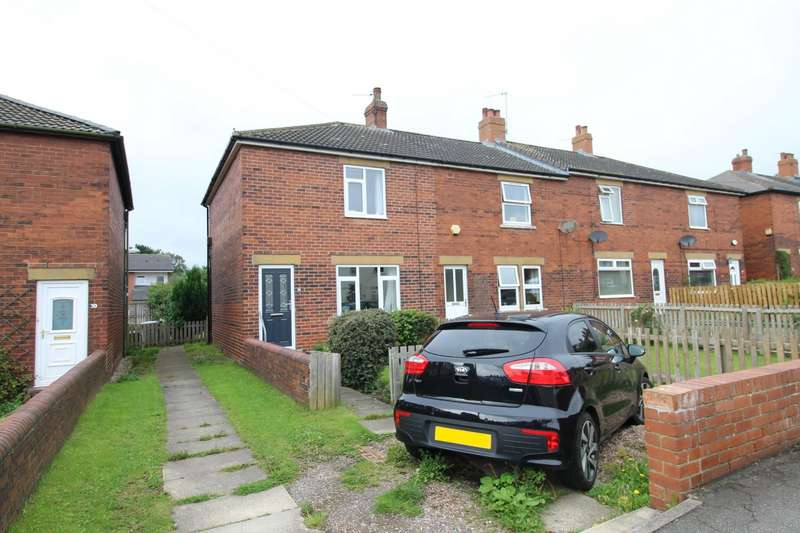 2 Bedrooms End Of Terrace House for sale in Garden House Lane, Tingley, Wakefield, West Yorkshire, WF3