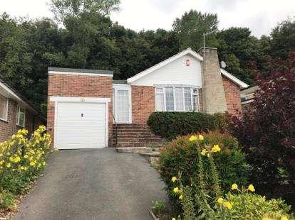 3 Bedrooms Bungalow for sale in Langdale Drive, Dronfield, Derbyshire