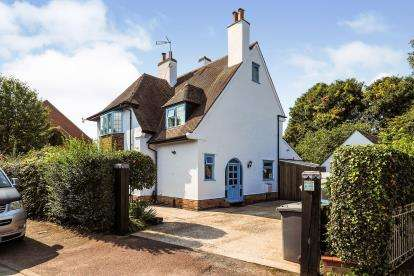 4 Bedrooms Detached House for sale in Adbolton Grove, West Bridgford, Nottingham, Nottinghamshire