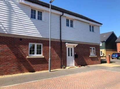 2 Bedrooms Maisonette Flat for sale in Titchfield Common, Fareham, Hants
