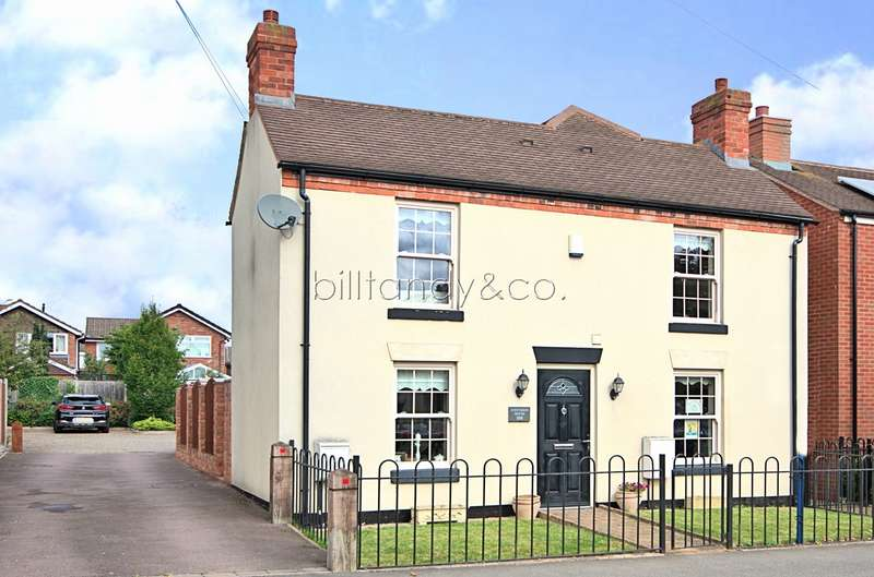 3 Bedrooms Detached House for sale in Chase Road, Burntwood, WS7