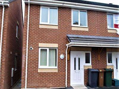 3 Bedrooms Town House for sale in Morton Close, Barnsley