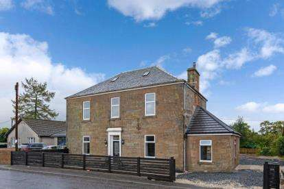 2 Bedrooms Flat for sale in Eaglesham Road, Jackton