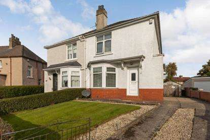 2 Bedrooms Semi Detached House for sale in Strowan Crescent, Sandyhills, Glasgow