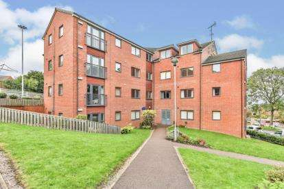 2 Bedrooms Flat for sale in Woodland House, 2 Crossland Drive, Sheffield, South Yorkshire