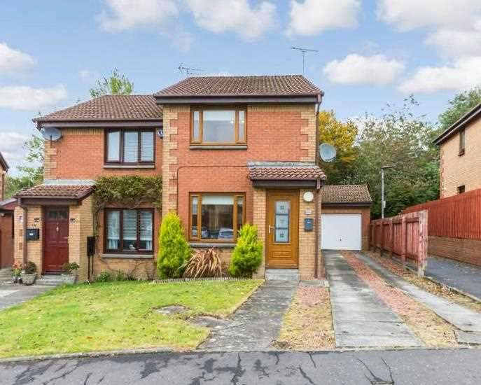 2 Bedrooms Semi Detached House for sale in Dunnottar Crescent, Stewartfield, EAST KILBRIDE