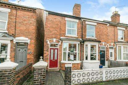 2 Bedrooms End Of Terrace House for sale in Vincent Road, City Centre, Worcester, Worcestershire