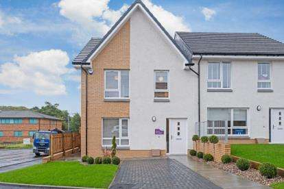 3 Bedrooms Semi Detached House for sale in Cathkin View, Ardencraig Road